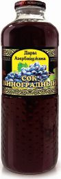 Сок Виноградный Дары Азербайджана