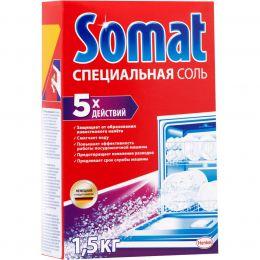 """Соль для посудомоечной машины Somat """"5Х действий"""""""