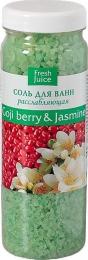 Соль для ванн Fresh Juice расслабляющая Goji Berry & Jasmine