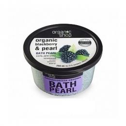 """Соль для ванн Organic Shop """"Скандинавская ежевика"""""""