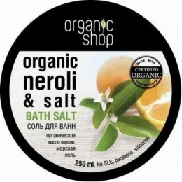 """Соль для ванн Organic Shop """"Цветы апельсина"""""""