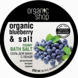 """Соль для ванн с пеной Organic Shop """"Черничный йогурт"""""""