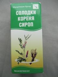 """Солодки корня сироп """"Тернофарм"""""""