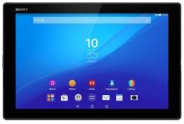 Планшетный компьютер Sony Xperia Z4 Tablet