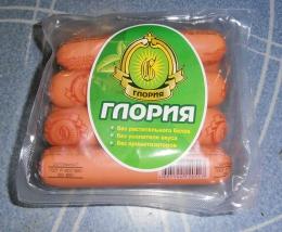"""Сосиски молочные """"Глория"""""""