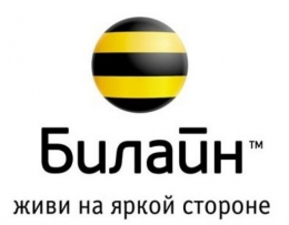 "Мобильный интернет 3G/EDGE ""Билайн"" (Москва)"