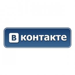 Социальная сеть Вконтакте (vk.com)
