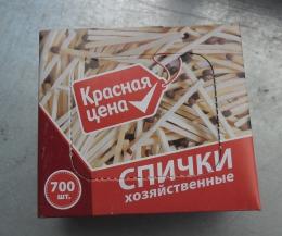 """Спички Красная цена """"Хозяйственные"""""""