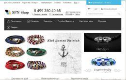 Интернет-магазин Spn-shop.ru