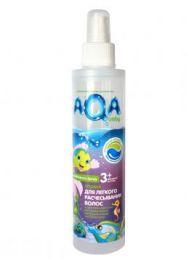 Спрей для легкого расчесывания волос AQA baby Kids для детей от 3 лет