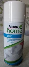 Спрей для предварительного выведения пятен Amway Home SA8
