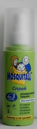 """Спрей Mosquitall """"универсальная защита"""" до 3 часов от укусов комаров, мокрецов, москитов"""
