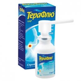 Спрей от боли в горле «Терафлю Лар»