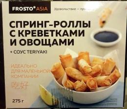 Спринг-роллы с креветками и овощами Frosto Asia