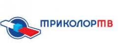 """Спутниковое телевидение """"Триколор ТВ""""  (Липецк)"""