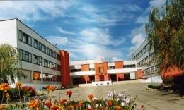 Средняя общеобразовательная школа №11 (Солигорск, ул. Богомолова, д. 17)