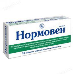 """Средство для лечения варикозного расширения вен """"Нормовен"""""""