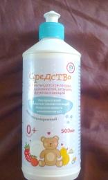 Средство для мытья детской посуды, принадлежностей, игрушек, фруктов и овощей 1b.ru