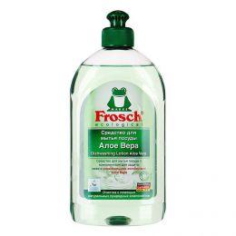 Средство для мытья посуды Frosch Алоэ вера