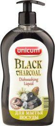 Средство для мытья посуды Unicum Black charcoal чёрный уголь