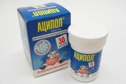 Средство для стабилизации микрофлоры кишечника Аципол