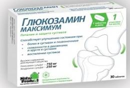 """Средство для суставов """"Глюкозамин максимум"""""""