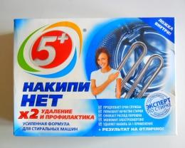 """Средство для удаления накипи в стиральных машинах """"Накипи нет"""" Х2 Ступинский химический завод"""