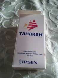 """Раствор для приема внутрь """"Танакан"""""""