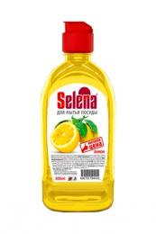Средство для мытья посуды Selena Лимон
