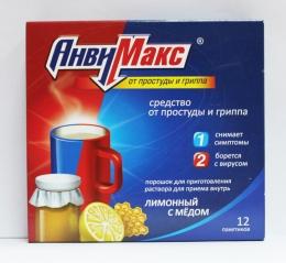 Средство от простуды и гриппа «АнвиМакс» лимонный с медом