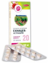 """Стимулятор иммунитета таблетки Астрафарм """"Эхинацея"""""""