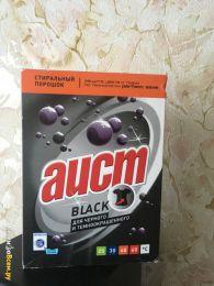 Стиральный порошок Аист Black для черного и темноокрашенного