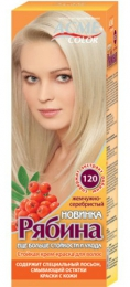 """Стойкая крем-краска для волос Acme-Color """"Рябина"""" №120 жемчужно-серебристый"""