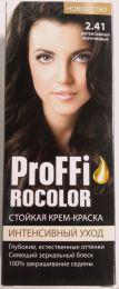 """Стойкая крем-краска для волос """"Rocolor ProFFi"""", оттенок 2.41 """"интенсивный коричневый"""""""