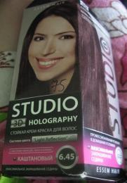 Стойкая крем-краска для волос Studio 3D Holography 6.45 Каштановый