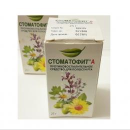 """Противовоспалительное средство для полости рта """"Стоматофит А"""""""