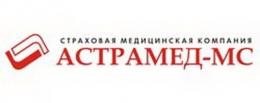 """Страховая компания """"Астрамед-МС"""" (Екатеринбург, пер. Суворовский, д. 3)"""