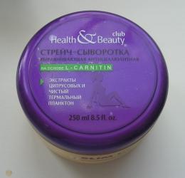 Стрейч-сыворотка для тела Magrav Helth & Beauty «Slim Up» выравнивающая антицеллюлитная