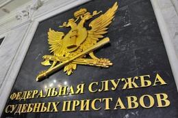 Отдел судебных приставов по Ленинскому и Пригородному району (Нижний Тагил, ул. Огаркова, 5)