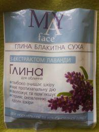 """Сухая голубая глина для лица """"May Face"""" С экстрактом лаванды"""