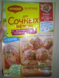 """Сухая смесь """"Maggi на второе"""" для сочных тефтелек в сливочно-томатном соусе"""