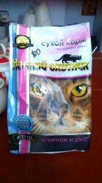 """Сухой корм для взрослых кошек """"Ночной Охотник"""" ягнёнок и рис"""
