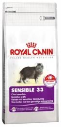 Сухой корм для кошек Royal Canin SENSIBLE 33