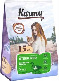 Сухой корм Karmy Sterilized для стерилизованных кошек и кастрированных котов с Уткой