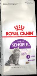Сухой корм Royal Canin Regular Sensible 33 для кошек с чувствительным пищеварением