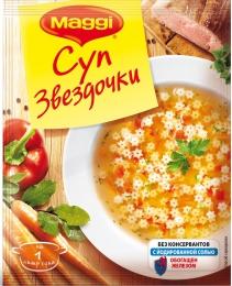 """Суп """"Maggi"""" Звездочки"""