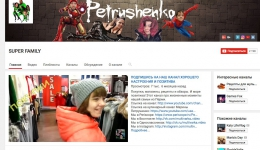 Канал на Youtube Super Family