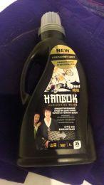 Концентрированное средство для стирки черного и темного белья Hanbok