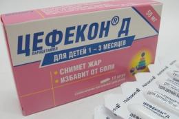 """Суппозитории ректальные для детей """"Цефекон Д"""" 1-3 месяцев"""