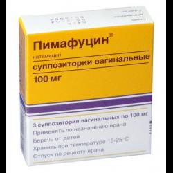 """Суппозитории вагинальные """"Пимафуцин"""""""